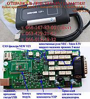 Одноплатный авто сканер AutoCom CDP+ 16.1, 2017v, Delphi DS150e, Автоком