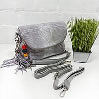 Светлая женская сумка средних размеров Арт.7520L#1 Princessa (Китай)