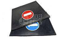 Брызговик резиновый СТРЕЛКА-КИРПИЧ для грузовой прицепной техники 400х320мм