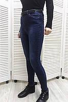 ADORO Утепленные джинсы скинни с высокой посадкой
