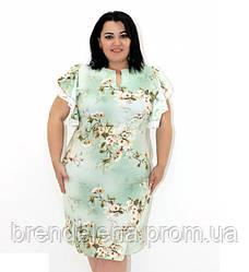 Красиве жіноче плаття ( р 48)