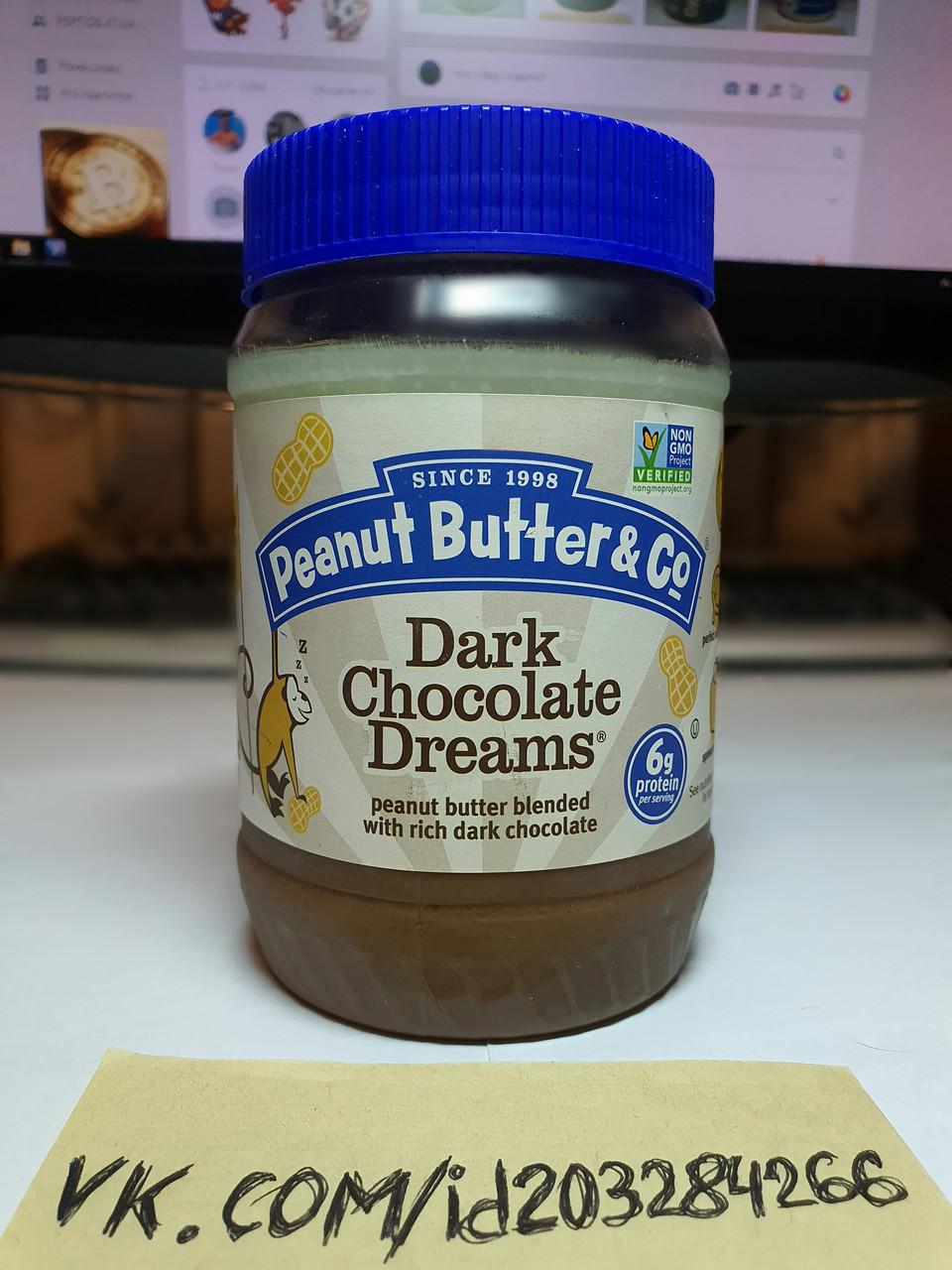 Арахисовое масло Peanut Butter & Co 454g Черный шоколад
