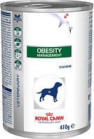 Royal Canin (Роял Канин) OBESITY MANAGEMENT консерва для контроля избыточного веса собак 0,41