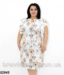 Красиве жіноче плаття ( р 50)
