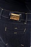 Джинсы женские прямые OMATjeans 9593-736 черные, фото 8