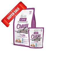 Сухой корм для котов Brit Care Cat Crazy I'm Kitten 2 кг