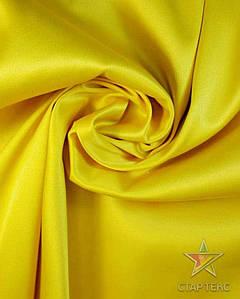 Ткань Атлас тонкий Желтый
