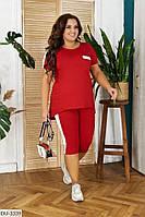 Летний женский спортивный костюм с бриджами больших размеров 48-58 арт 210
