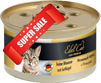 Влажный корм для кошек Edel Cat Нежный мусс с птицей 85 г