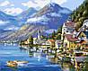 Картина по Номерам Гальштат Австрия