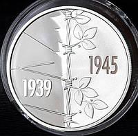 """Монета Украины 5 грн 2020 г. """"75 лет победы над нацизмом"""""""