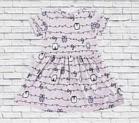Детское Платье Лето Совы Стрейч-Кулир Кофейный Размеры 92-116