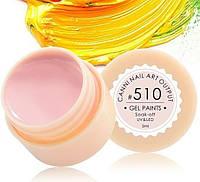 Гель-краска CANNI 5мл №510 розово-молочная