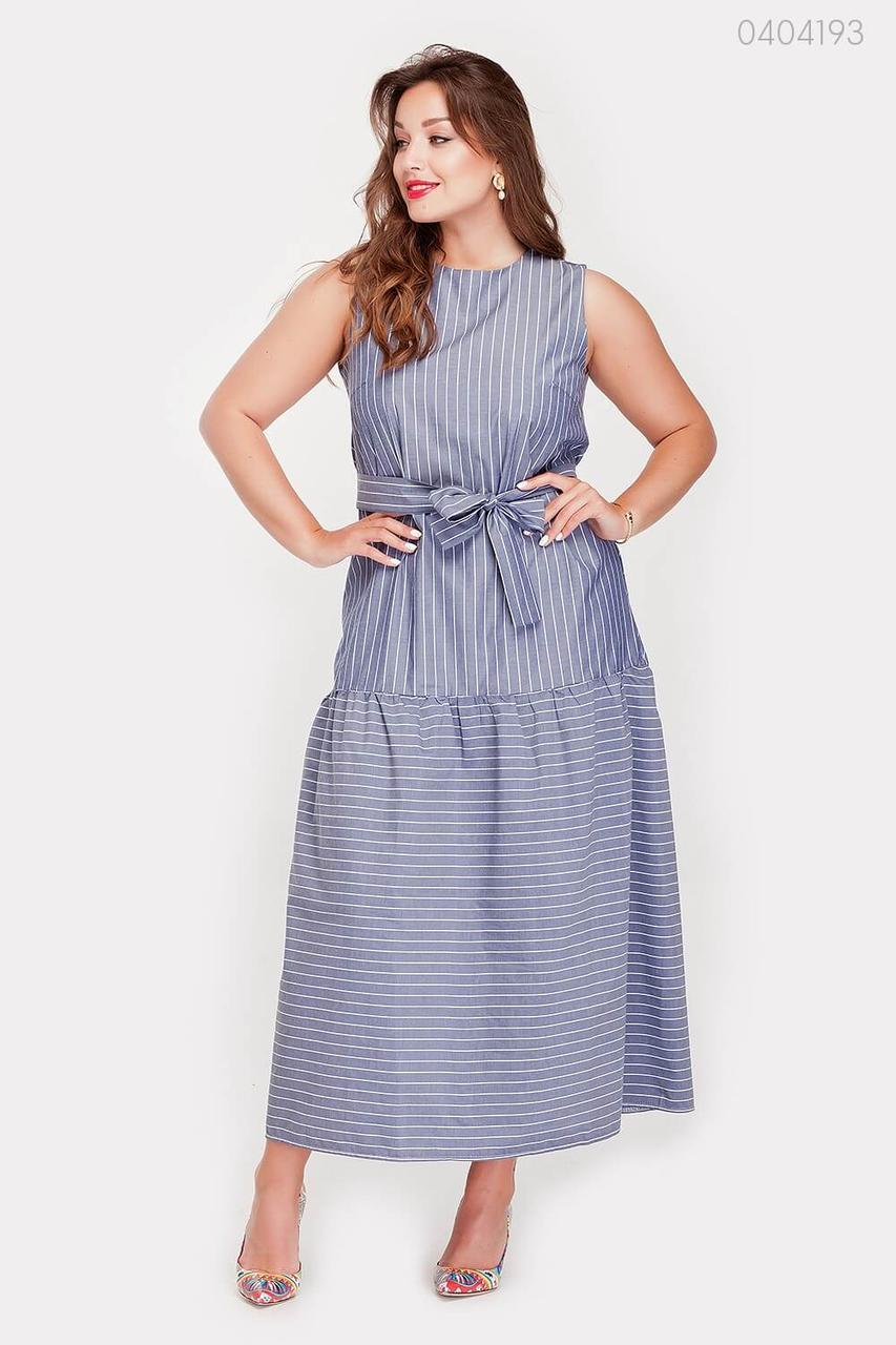 Платье в полоску с 48 по 54 размер  2020