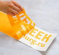 Печать наклеек | оракал с контурной резкой