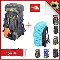Туристический рюкзак The North Face на 60 литров + чехол дощовик