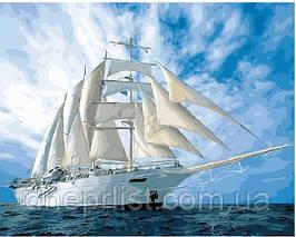 "Картина по номерам ""Белый фрегат"", 40х50 см, 3*"
