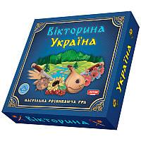 Настольная игра Викторина Украина Ost