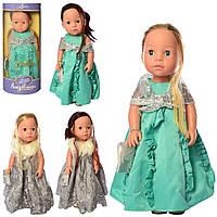 Кукла M 5413-14 A-B UA  38см