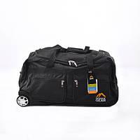 Сумка-чемодан дорожная 66см RD705