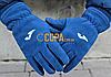 Зимние перчатки Joma WINTER11-111
