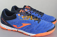 Футзалки Joma PENALTI 904 IN (PENS.904.IN) - коллекция 2019 года, фото 1