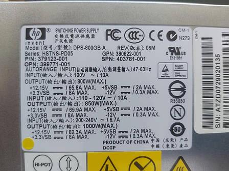 Б/У Импульсный источник питания HP DPS-800GB A. Серверный блок питания HP DPS-800GB A 1000 Вт, фото 2