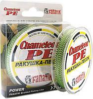 Шнур Fanatik Chameleon PE X4 100 м Ракушка-Песок #0,4/0,10 мм 4,5 кг/10 lb