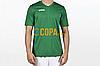 Футболка игровая Joma Triple - 100282.450