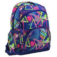 Рюкзак школьный SG-21 Trigon, Smart (555402)