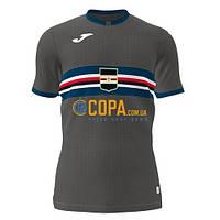 Резервная футболка ФК Сампдория (Sampdoria FC) Joma - SD.101031V19
