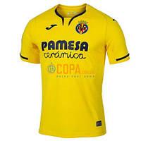 Основная футболка ФК Вильярреал (Villarreal FC) Joma - VL.101011.19