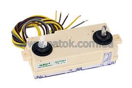 Таймер для стиральной машины полуавтомат (5 проводов)