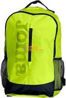 Рюкзак-Мешок Joma 400278.P01 - салатовый