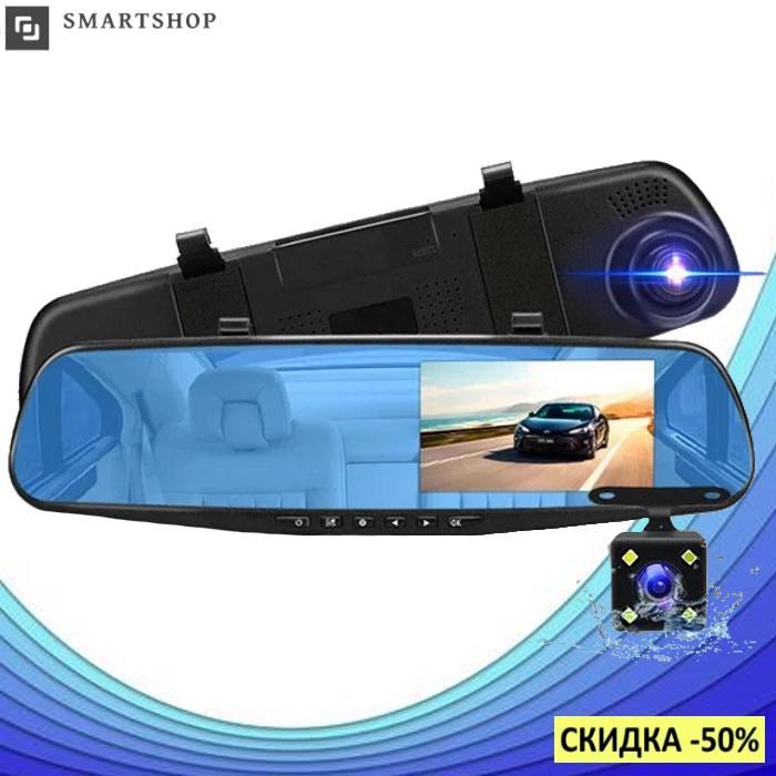 """Автомобильный видеорегистратор DVR-138W FullHD 1080p 4,3"""" - видеорегистратор зеркало заднего вида (2 камеры)"""