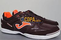 Кожаные футзалки Joma Top Flex W 906 IN (TOPW.906.IN) - коллекция 2019 года, фото 1