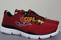Спортивные повседневные кроссовки Joma C.ZENS-906