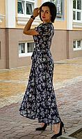 Длинное темно-синее женское платье на запах, фото 1