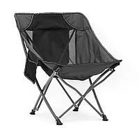 Туристический раскладной стул Spokey Fenix 921902 100кг, кресло складной для кемпинга