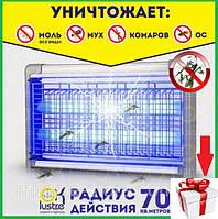 Инсектицидная лампа  ловушка для мух,комаров,москитов,SunLigt 30Вт ,Оригинал на 60м2