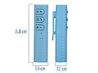 Беспроводной приемник Bluetooth 4.1 аудио AUX 3.5 mm для наушников/колонок/авто (пульт + микрофон) Синий
