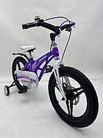 """Велосипед детский Mars 16"""" от 5 лет. Складной руль с часиками"""