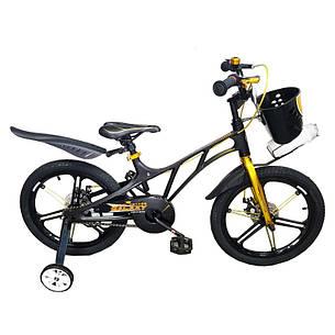 """Велосипед дитячий Royal Voyage Galaxy 18"""" Легка магнієва рама, кошик і пляшечка, фото 2"""