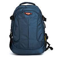 Повседневный мужской рюкзак нейлон Power In Eavas цвет синий (9648 blue)