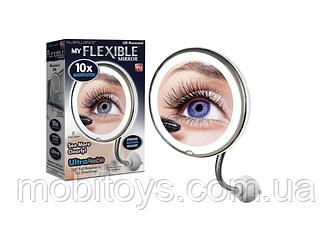 Зеркало с подсветкой для макияжа FLEXIBLE 279-30