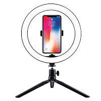 Селфи кольцо светодиодное на штативе с держателем для телефона Selfie ring light, диаметром 26 см, 3 цвета подсветки