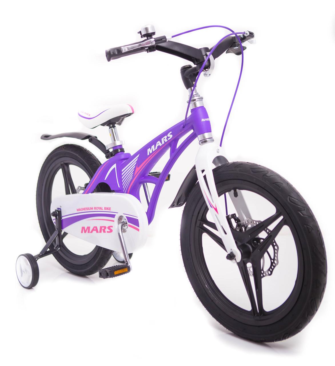 Детский легкий магниевый велосипед со складным рулем MARS-18 дюймов Черный от 8 лет Фиолетовый