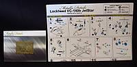 Набор деталировки для модели самолета VC-140B JetStar. 1/144 METALLIC DETAILS MD14409