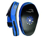 Лапи боксерські PowerPlay 3051 Чорно-Сині PU [пара]