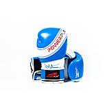 Боксерські рукавиці PowerPlay 3023 Синьо-Білі [натуральна шкіра] 16 унцій, фото 2